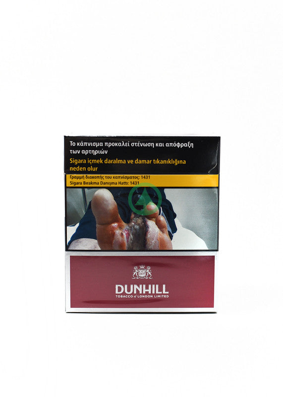 Dunhill International 20