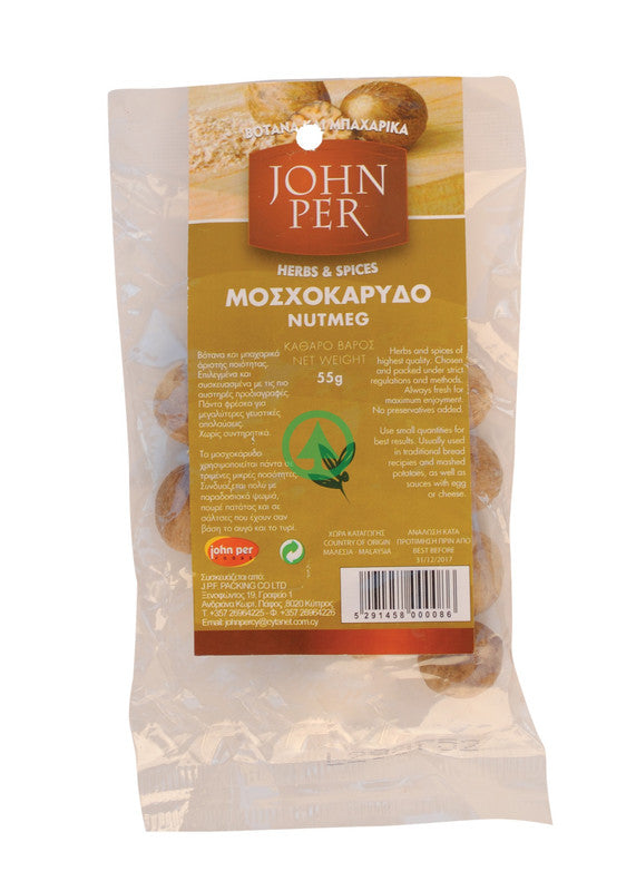 John Per Moschokarydo Whole 55g
