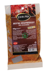 John Per Meigma Barbeque 45g