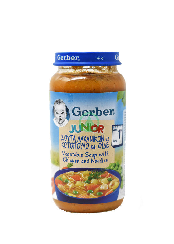 Gerber Junior Vegetable Soup With Chicken 250g