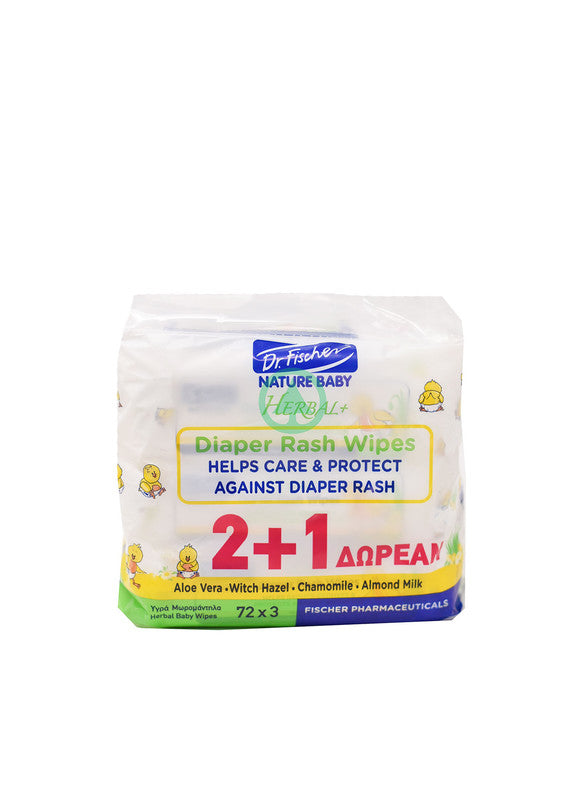 Dr Fischer  Baby Herbal Wipes72S 2+1Fr