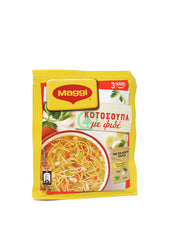 Maggi Chicken Noodle Soup 44g