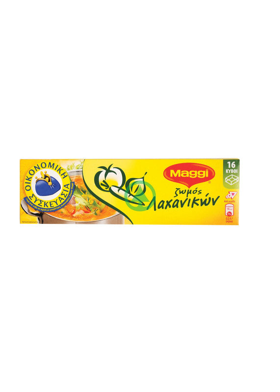 Maggi Vegetable Bouillon 20X176g