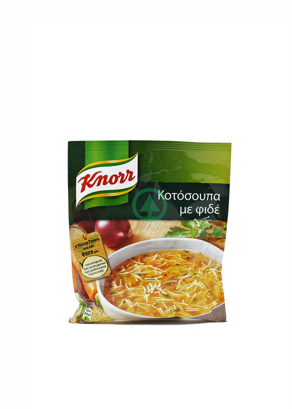 Knorr Chickensoup With Noodles 67g