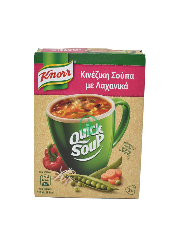 Knorr Qs Chinese Vegetable 36g