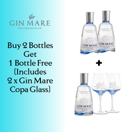 Gin Mare (Buy 2 Get 1 Free)