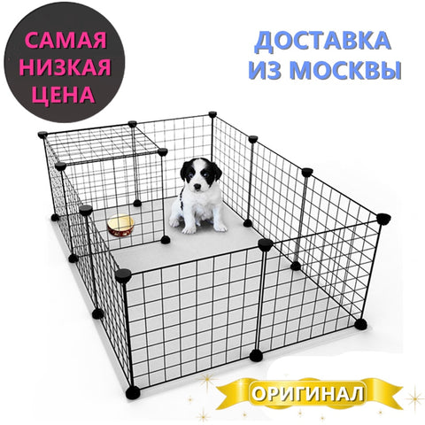 Dog Puppy Iron Folding Pet Fence/Spacious Pet Cage