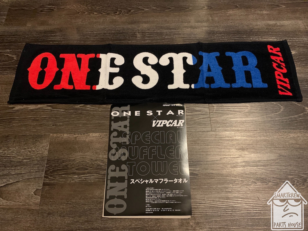 VIP CAR X One Star Muffler Towel