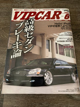 Load image into Gallery viewer, VIPCAR June 2008