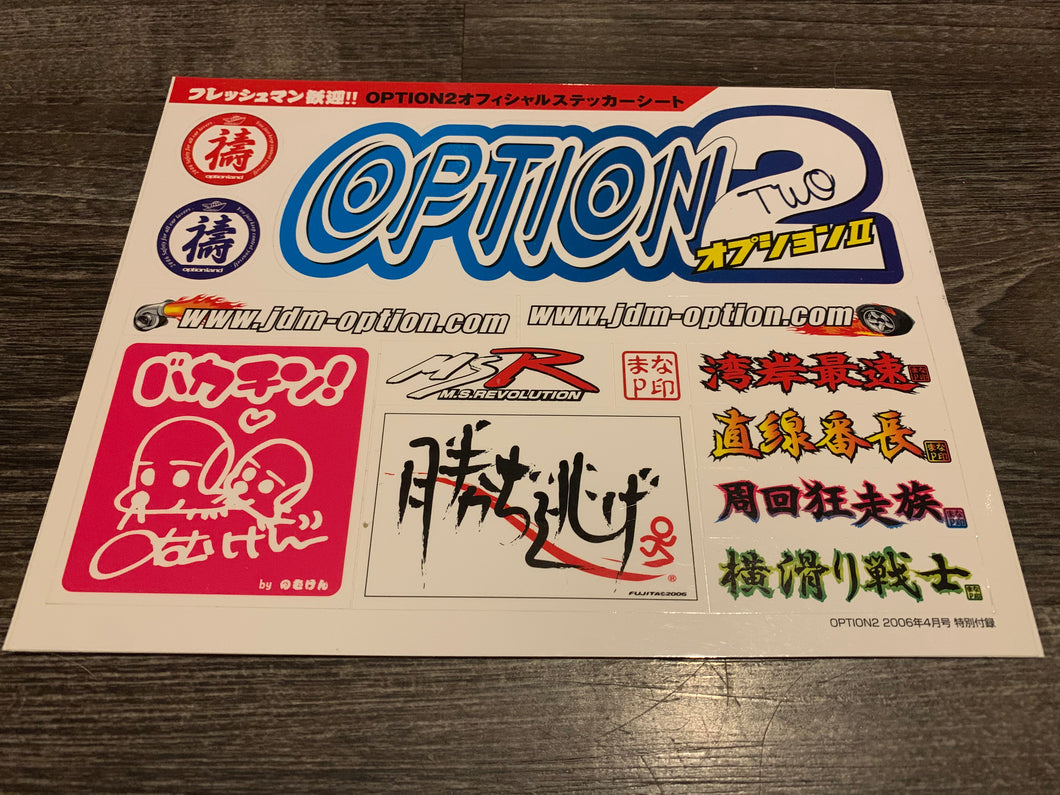 Option 2 Sticker Sheet