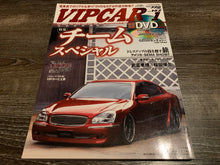 Load image into Gallery viewer, VIPCAR January 2008