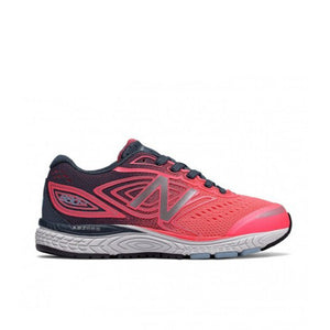 Kids New Balance 880v7 - Guava