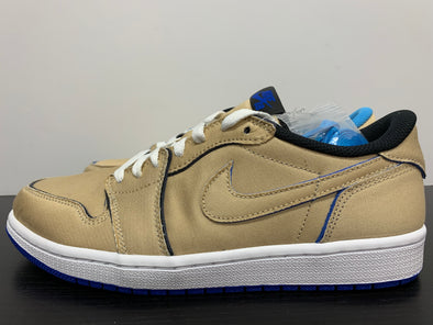 Nike Air Jordan 1 Low SB Lance Mountain Desert Ore