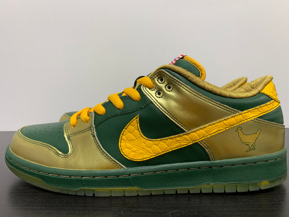 Nike SB Dunk Low Doernbecher 2018