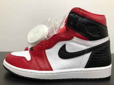 WMNS Nike Air Jordan 1 Satin Red
