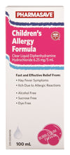 Pharmasave Children's Allergy Formula Bubblegum Flavour - Simpsons Pharmacy