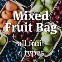 Mixed Fruit Bag