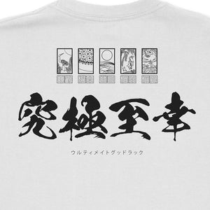 Ultimate good luck tee