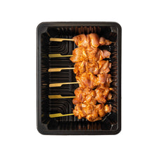 Load image into Gallery viewer, THEO'S BBQ BOX-TO-GO