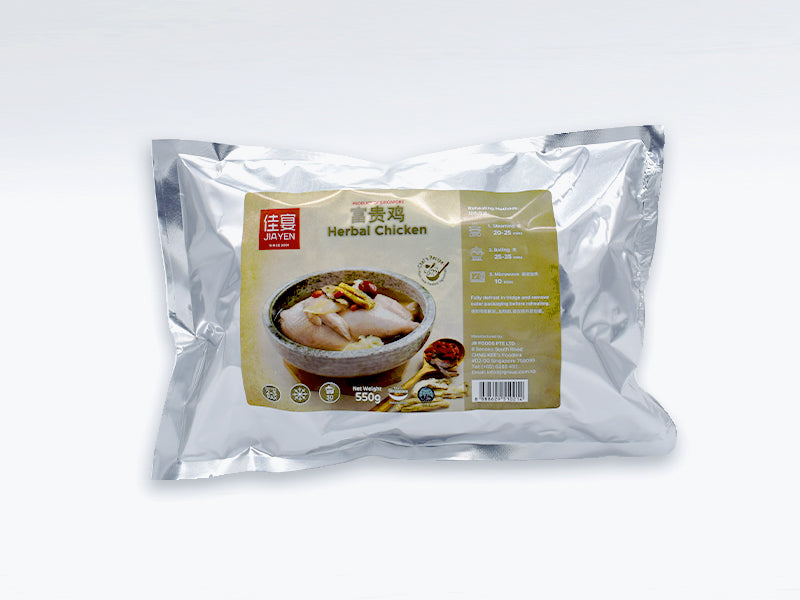 Jiayen Herbal Chicken (1/2 Chicken)