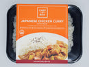 Japanese Chicken Curry Rice