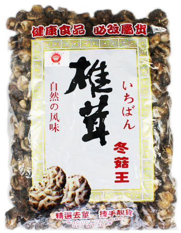 Dried Chinese Shiitake Mushrooms - 5 lb