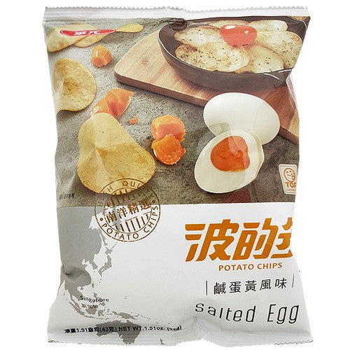 HY Salted Egg Flavor Potato Chips - 1.9oz