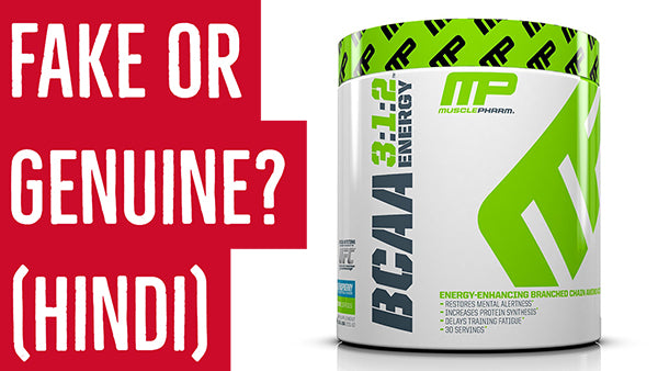 MusclePharm BCAA Fake or Genuine