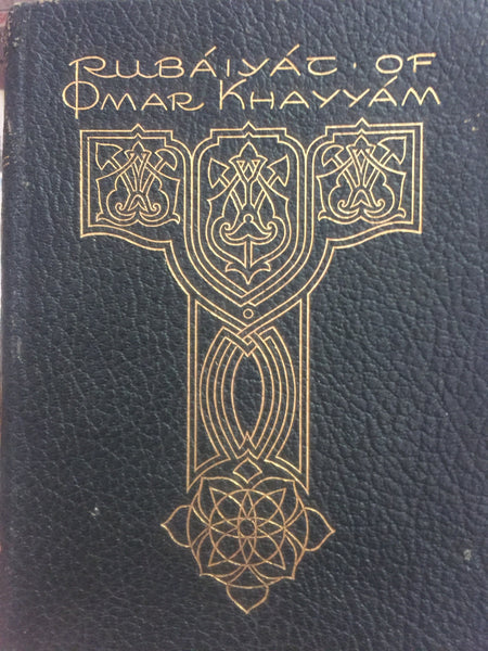 Rubaiyat of Omar Khayyam, Illustrated by Willy Pogany (Hardback, 1948) leather bound