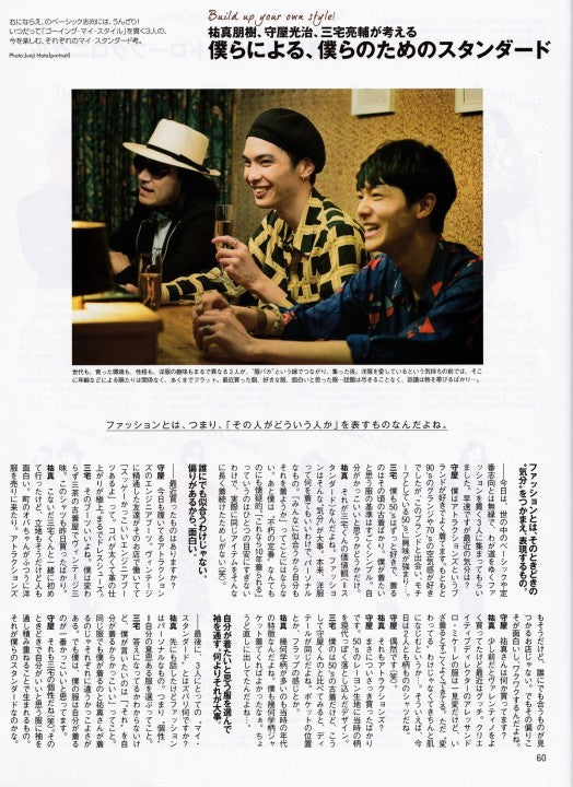 Men's Non-No 2016年9月号 (2)