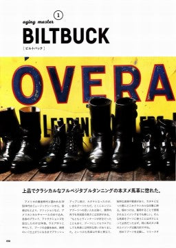 Lightning別冊 Vol.171 Aging of BOOTS (3)