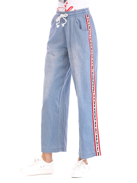 Wide Leg  High Waist Denim Drawstring Trouser Jeans