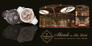 Memorigin x TeaWood Crossover MTW Tourbillon - Miracle in This Watch