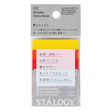 Stálogy Writeable Sticky Notes - 50mm x 50mm - Fine