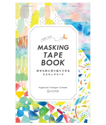 Masking Tape Book A5 - Paint (Grande)