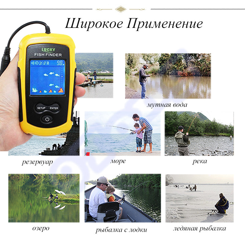 Fish Finder Sensor Depth Portable LCD Color Screen Fish Sonar Wired Fishfinder Echo Sounder for Fishing