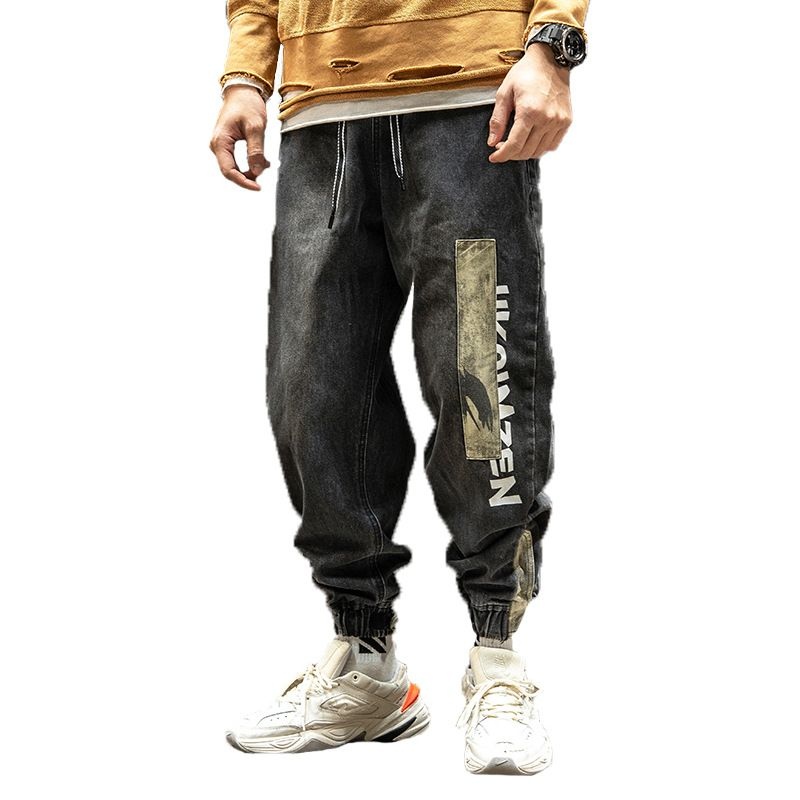 Male Jeans Retro Stitching Camouflage Loose Washed Barefoot Pants