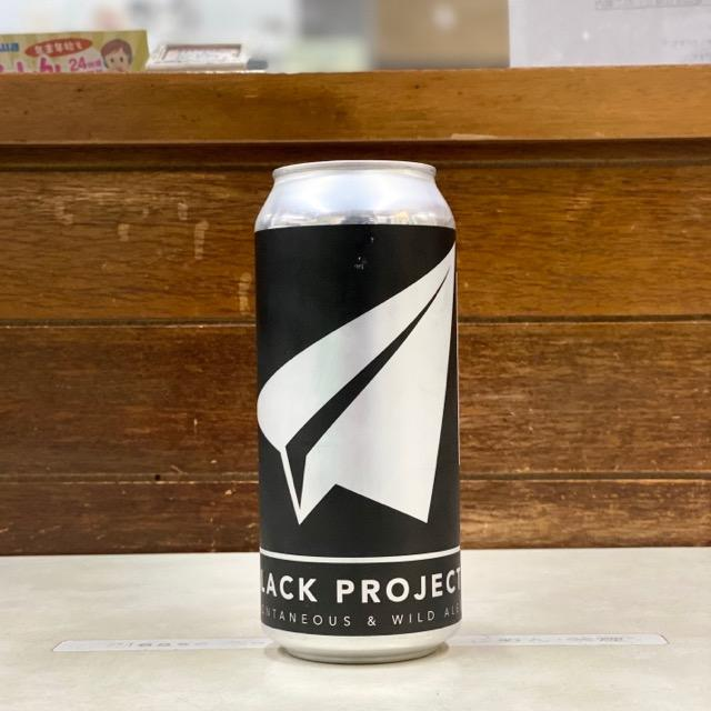 Shadow factory 473ml/Black project