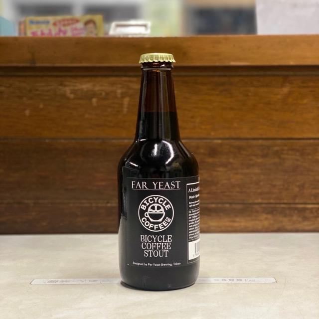 Bicycle coffee Stout/Faryeast
