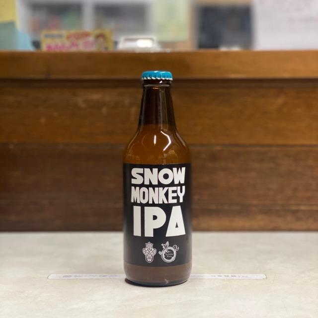 Snow Monkey IPA/志賀高原