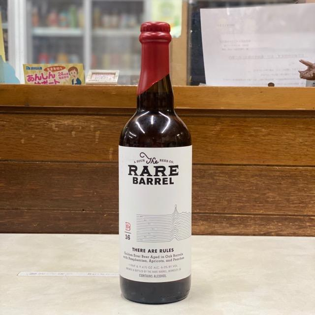 There are rules16/Rare barrel
