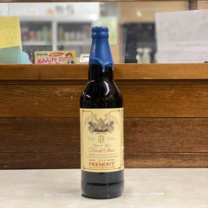 DarkStar Bourbon Aged coffee 2018/Fremont
