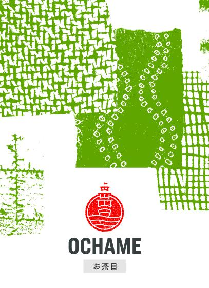 Ochame 355ml/God speed