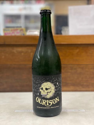Ourison750ml/Tired hands