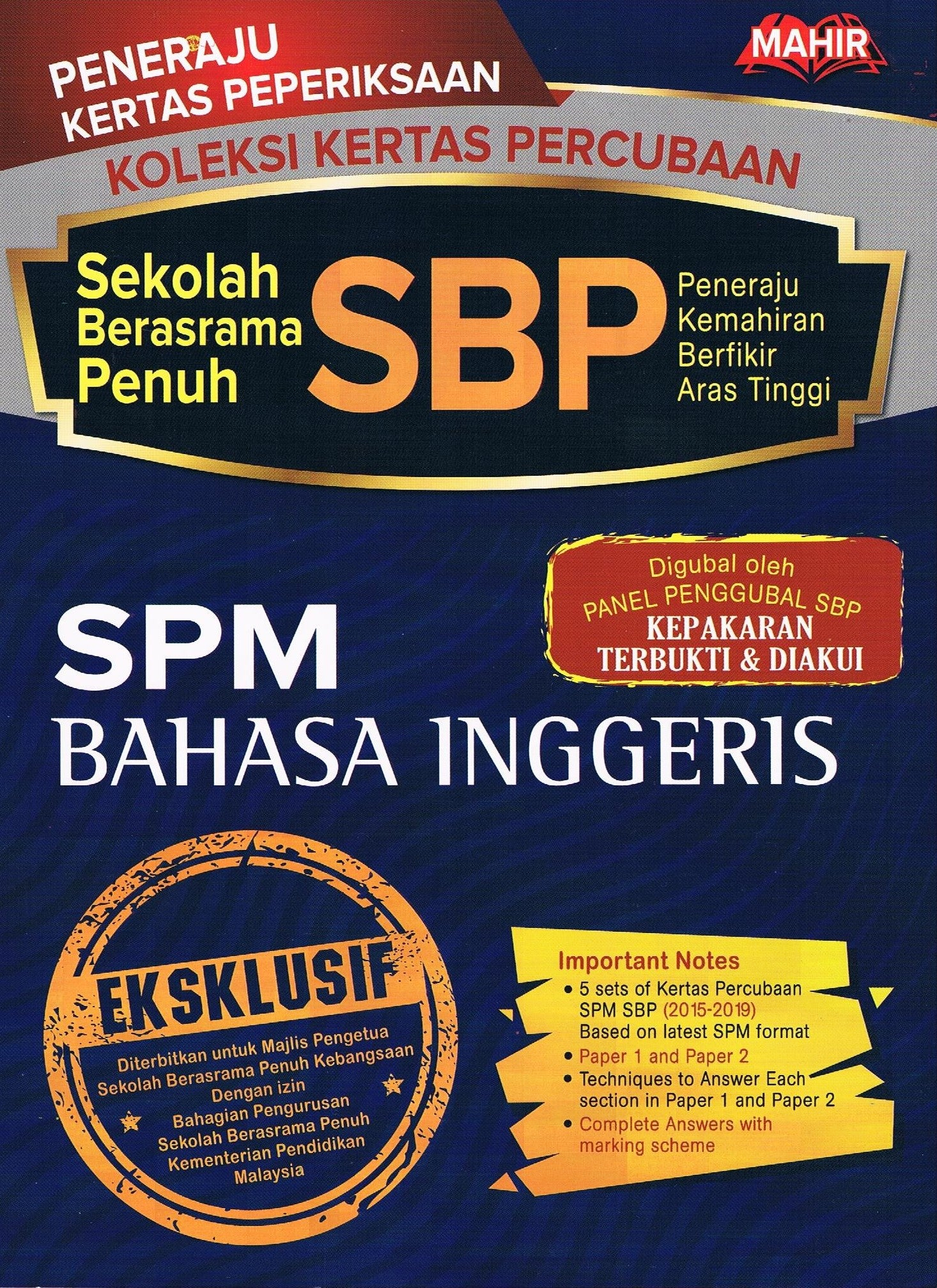 English - SBP Past Year Trial Papers