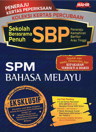 Malay - SBP Past Year Trial Papers