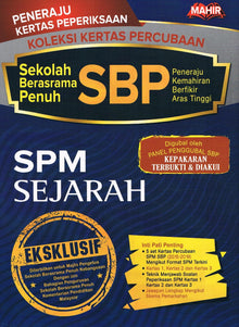 Sejarah - SBP Past Year Trial Papers
