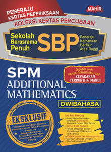 Add Maths - SBP Past Year Trial Papers