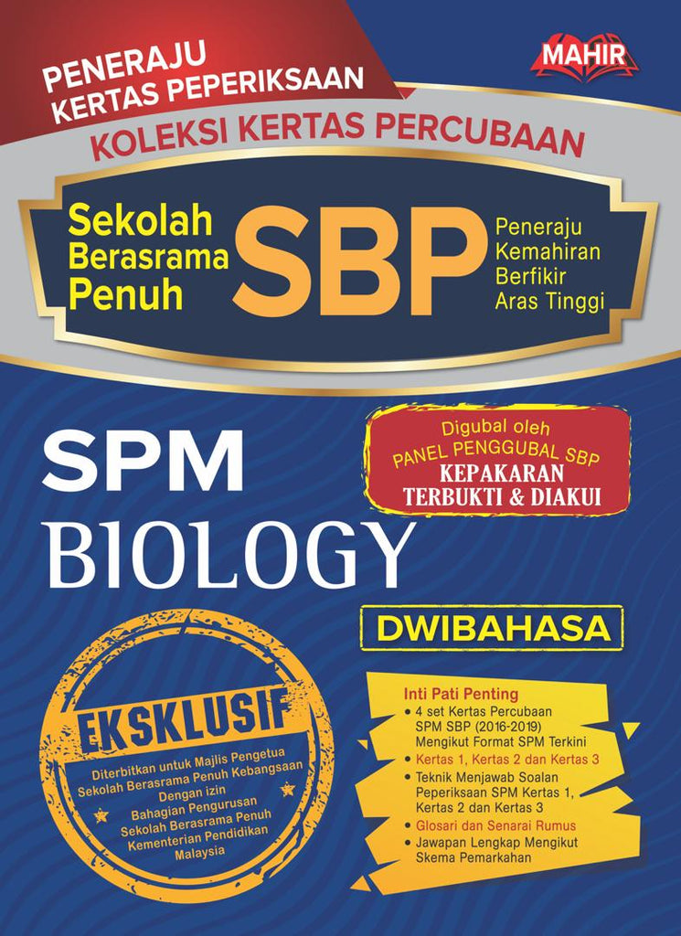 Biology - SBP Past Year Trial Papers
