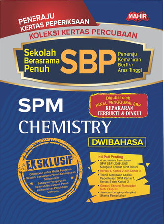 Chemistry - SBP Past Year Trial Papers